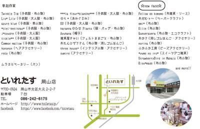 Blog2070_5