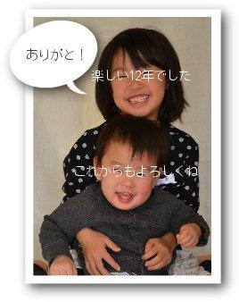 Blog2033_4
